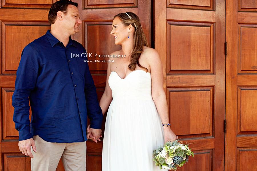 Intimate Wedding Photographer (3)